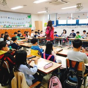 [혁신학교] (경기혁신) 3학년 문화예술교육 1인1악기 리코더의 첨부이미지 1